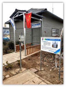 Mottech China pic2